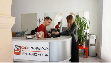 Ремонт телефонов, ноутбуков, Apple в Волгограде